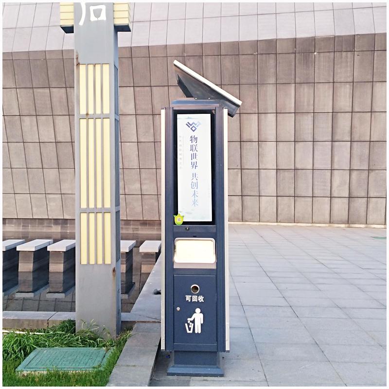 供应户外太阳能垃圾箱 免接电滚动灯箱兰州果皮箱 智能感应语音满溢提醒