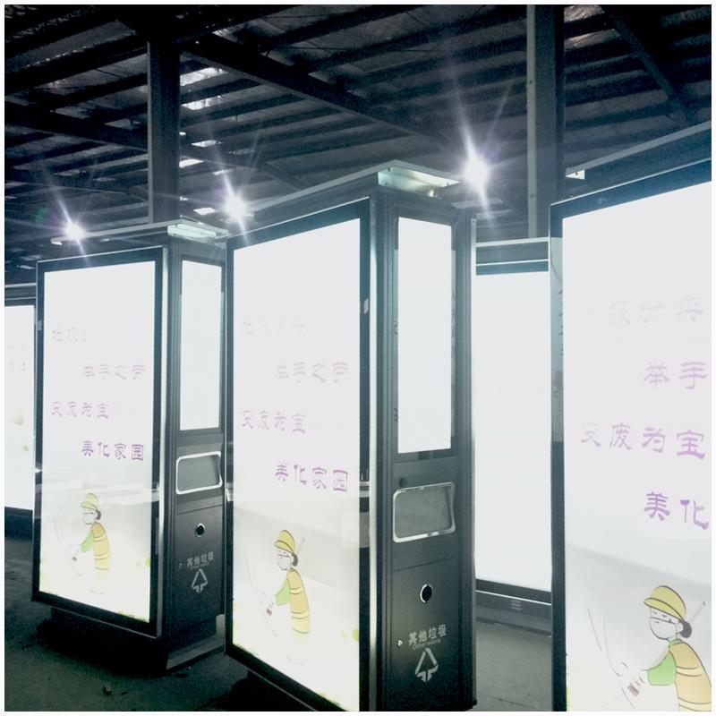 供应户外太阳能垃圾箱 免接电滚动灯箱西宁果皮箱 智能感应语音满溢提醒
