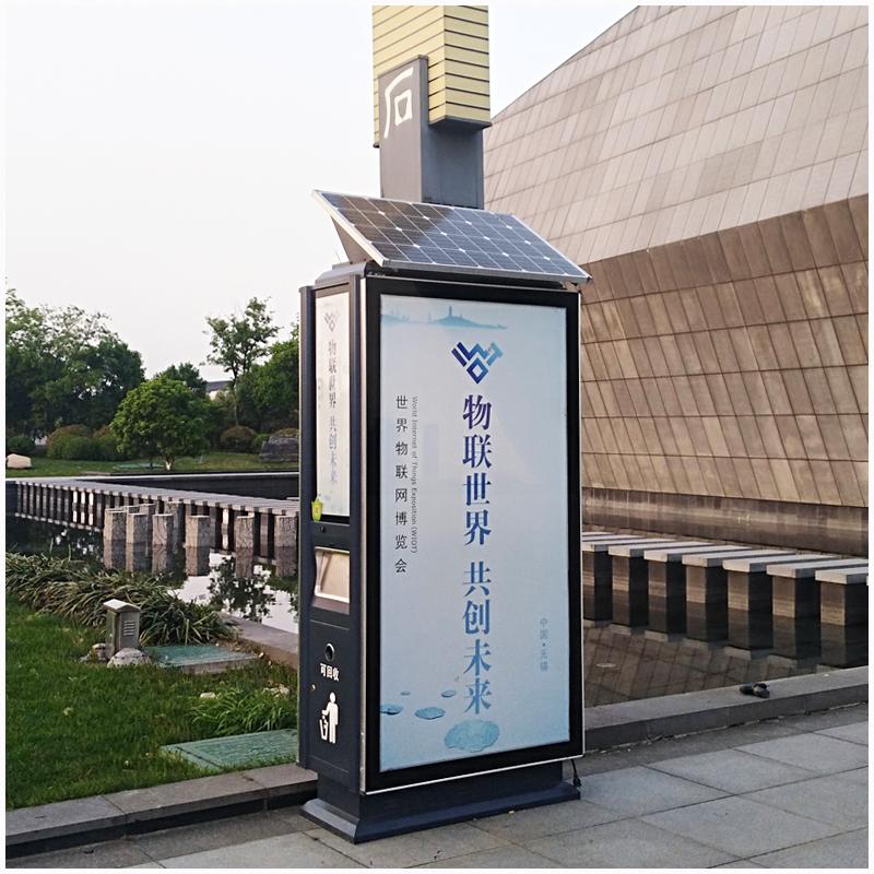 咸阳广告垃圾箱 户外太阳能果皮箱 滚动广告自动换画厂家现货直销