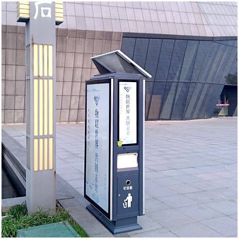 供应户外太阳能垃圾箱 免接电滚动灯箱银川果皮箱 智能感应语音满溢提醒
