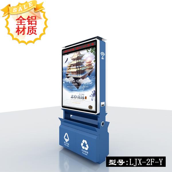 供应户外太阳能垃圾箱 免接电滚动灯箱昆明果皮箱 智能感应语音满溢提醒
