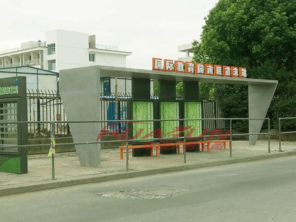 怀柔城市简约公交站台生产厂家