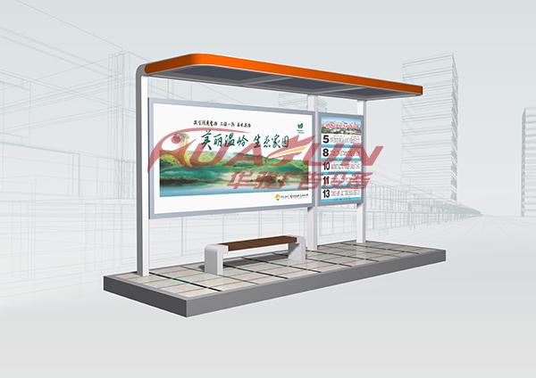 崇文智能公交站台厂家今日价格
