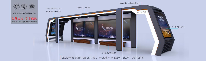 华骏广告设备有限公司