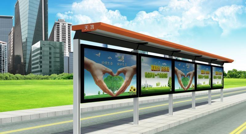 通州公交站台站牌方案