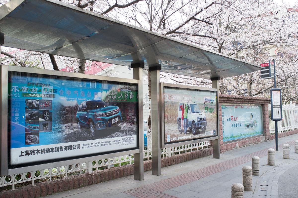 平谷公交车候车亭公司地址