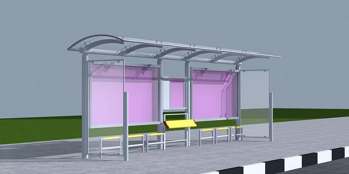 太阳能公交站台采购