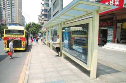 公交站台主要分类