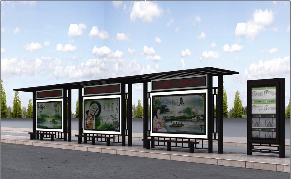 专业设计和生产市政设施系列产品和工程配套设施系列产品.