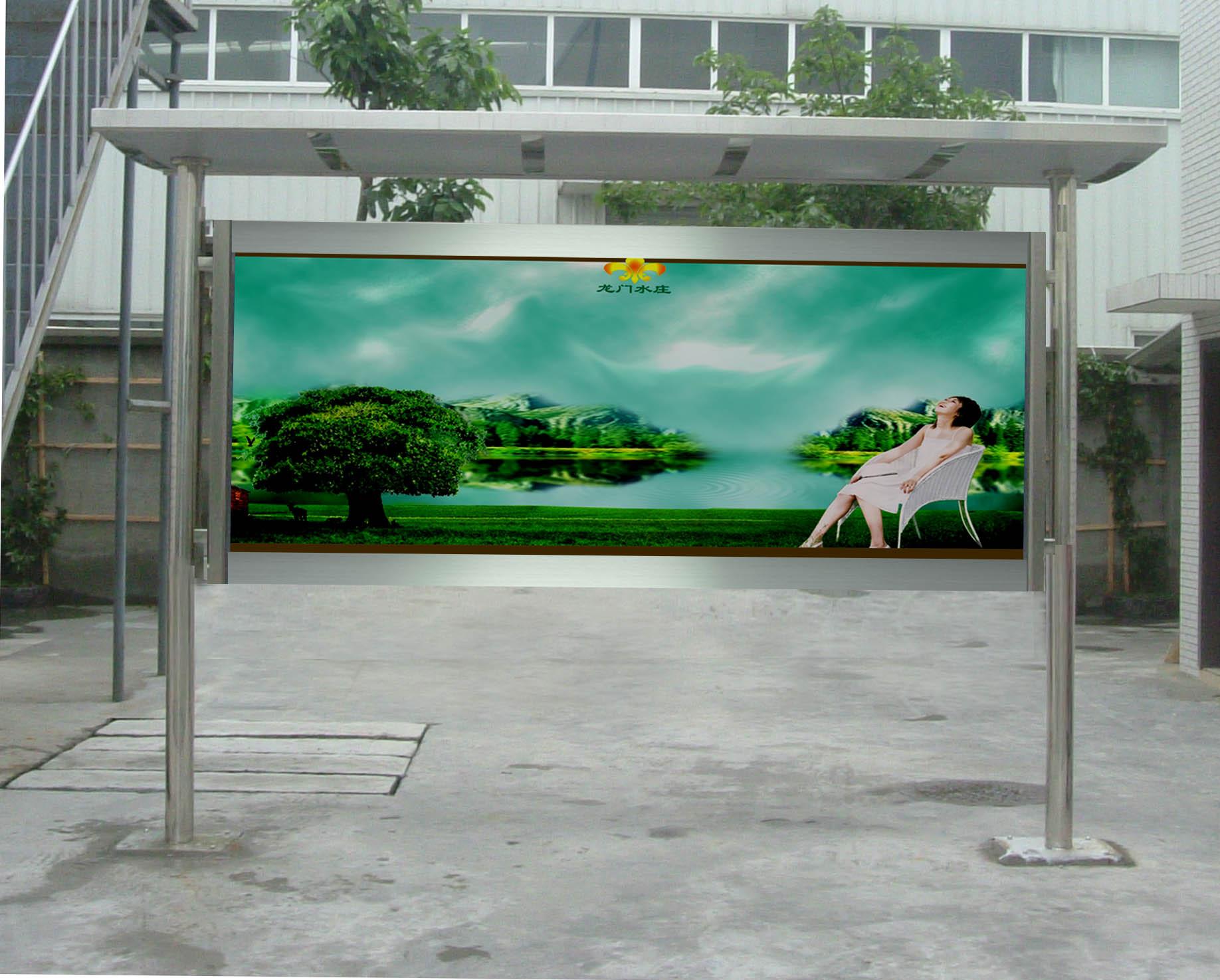 延庆阅报栏公司地址