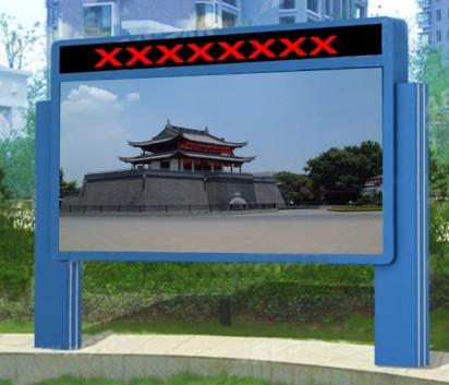 平谷阅报栏生产厂家