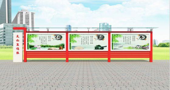 朝阳阅报栏官网网站