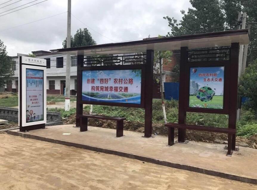 朝阳公交站台定制报价哪家比较可靠