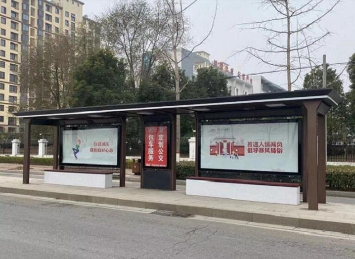 仿古公交候车亭站台长期合作首选厂家