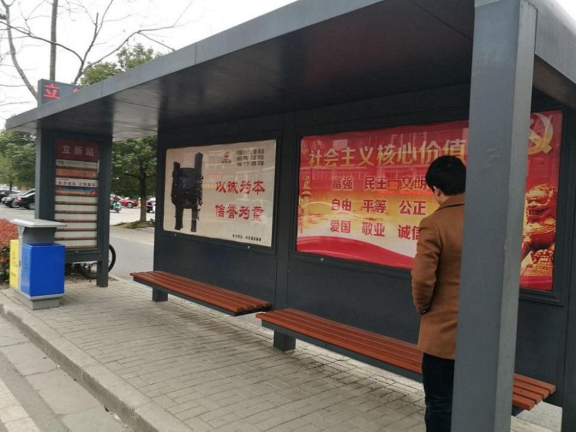 公交站台最新报价