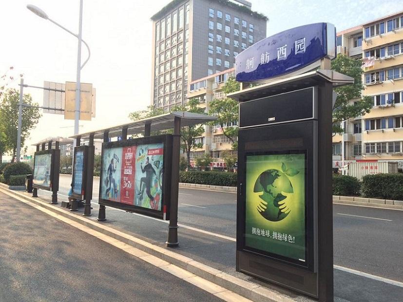顺义乡镇公交站台招呼站制作示范基地