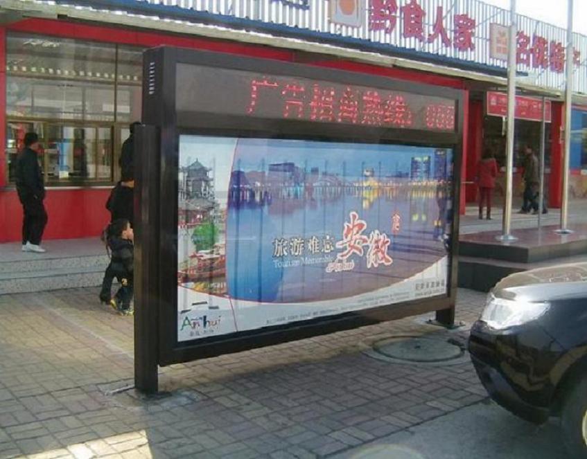 杭州異形滾動燈箱戶外燈箱銷售商家