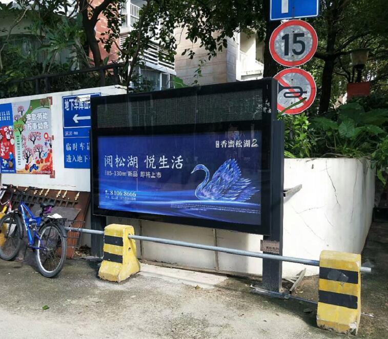 杭州異形滾動燈箱戶外燈箱生產