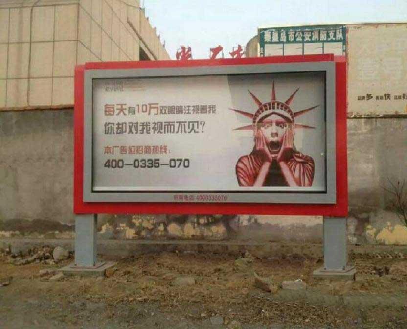 杭州候車亭滾動燈箱小區燈箱生產廠家