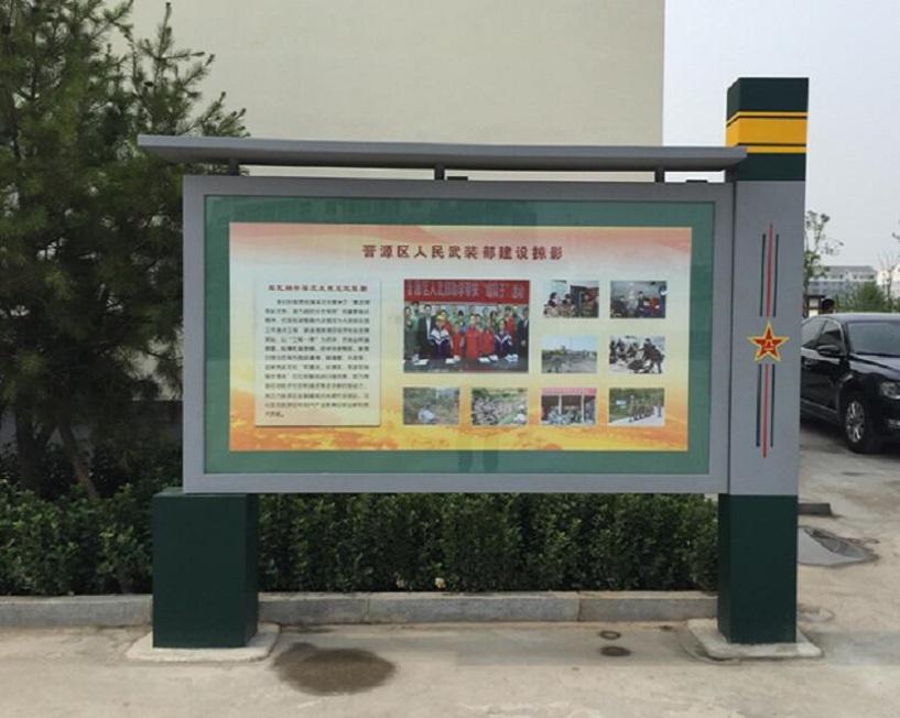 北京戶外廣告機滾動燈箱制造廠家聯系電話