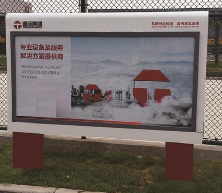 杭州定制滾動燈箱銷售商家