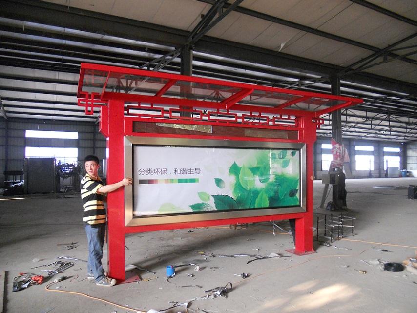 杭州定制滾動燈箱生產廠家