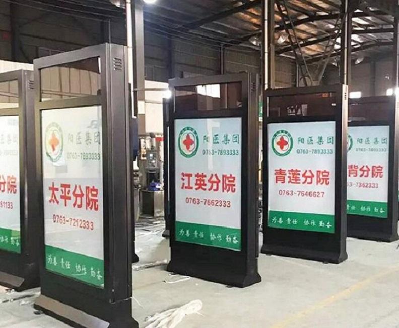 平谷高速路滾動燈箱制作研發