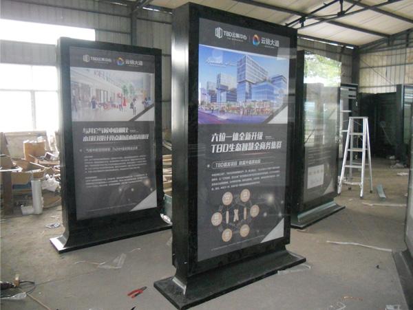 萬州商場室內滾動燈箱宣傳欄廠家生產經驗豐富