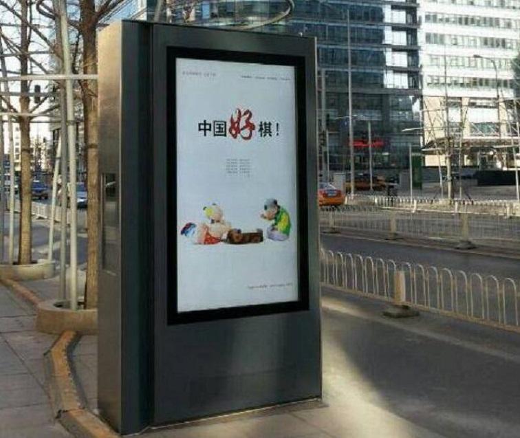 北京滾動燈箱制作找哪家
