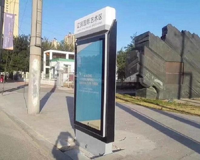 平谷指路牌燈箱制作機構