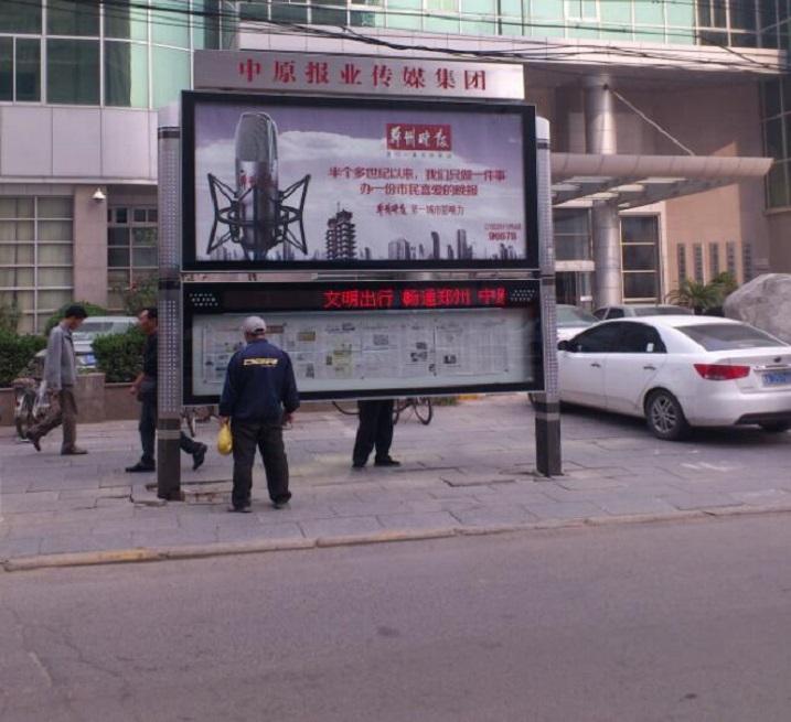 北京公共閱報欄宣傳欄精神堡壘廠家標準定制