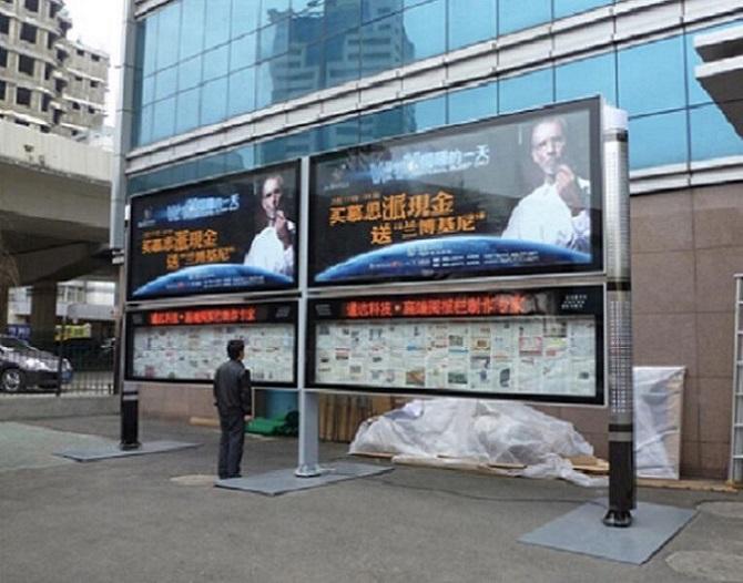 杭州公共閱報欄宣傳欄精神堡壘老牌供應商家