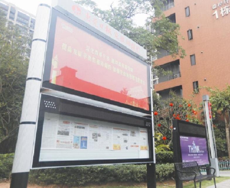 北京校園閱報欄公共閱報欄廠家標準定制