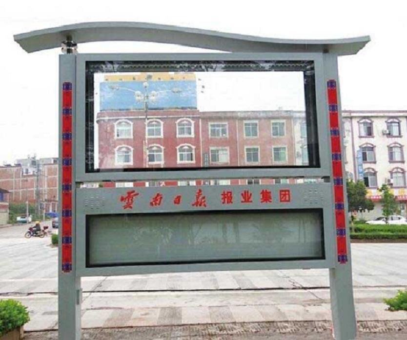 杭州精品閱報欄滾動燈箱宣傳欄專業加工定制