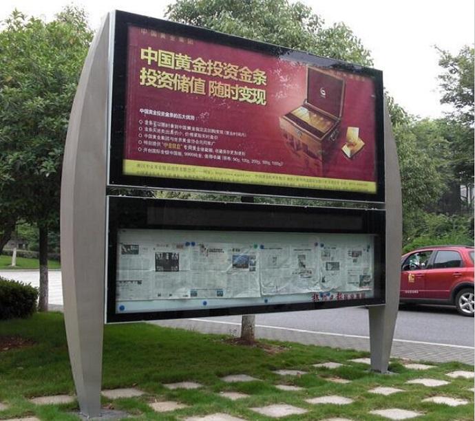 杭州小區閱報欄宣傳欄廠家制作工藝好