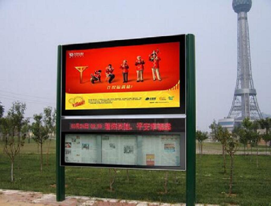 瓊中社區閱報欄廣告閱報欄制作工藝流程