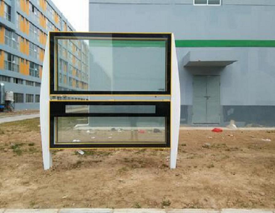 北京公共閱報欄宣傳欄精神堡壘制作工藝流程