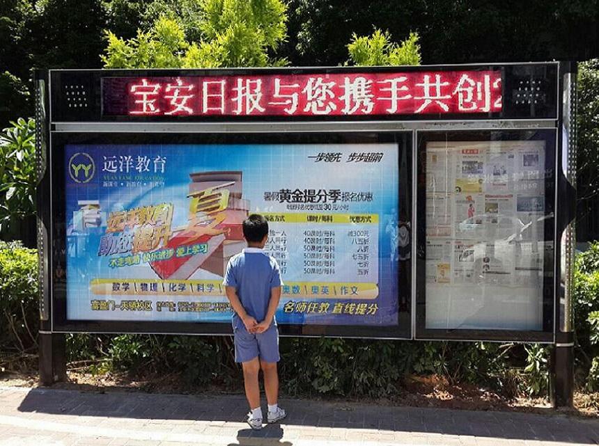 北京閱報欄價值觀宣傳欄專業加工定制