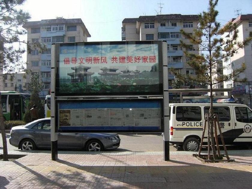 朝阳小区阅报栏宣传栏直营厂家