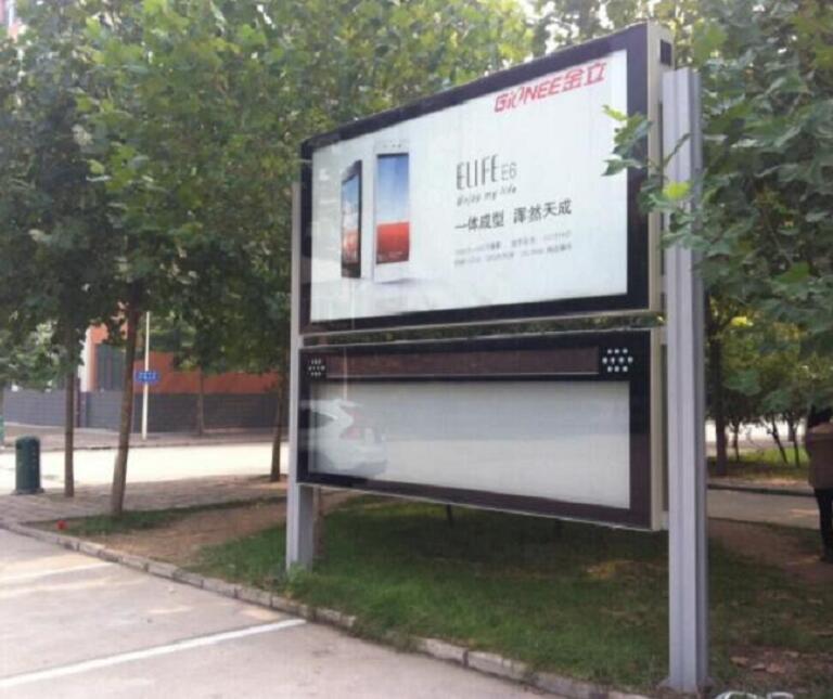 北京不銹鋼閱報欄公告欄老牌供應商家