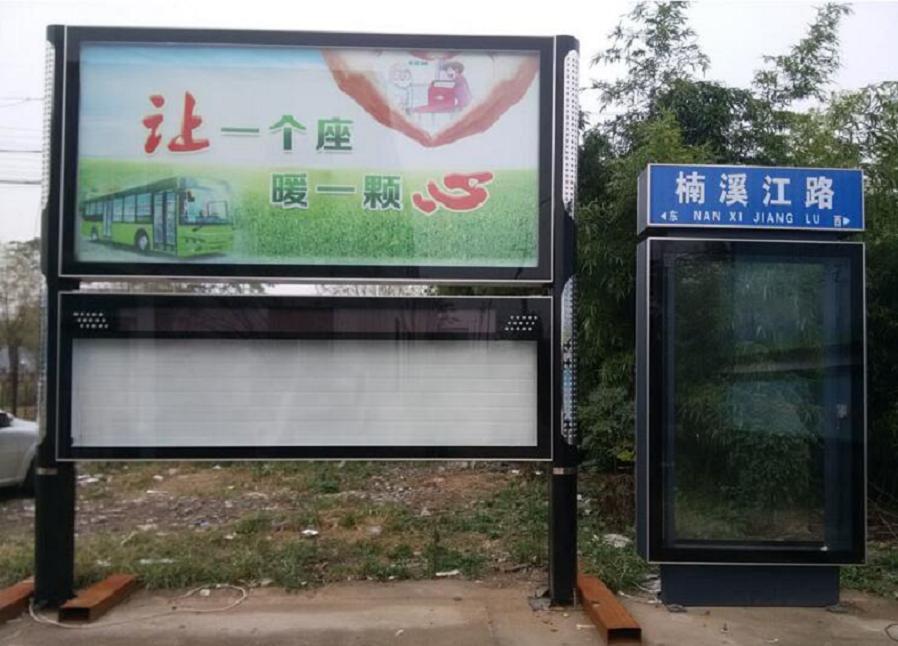 杭州小區閱報欄宣傳欄最新批發價格