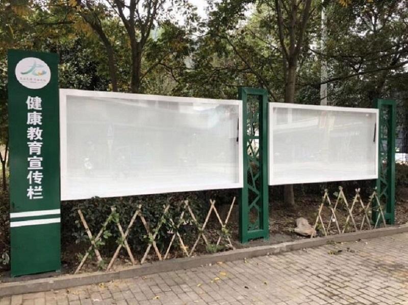 北京文化宣傳欄新品推廣