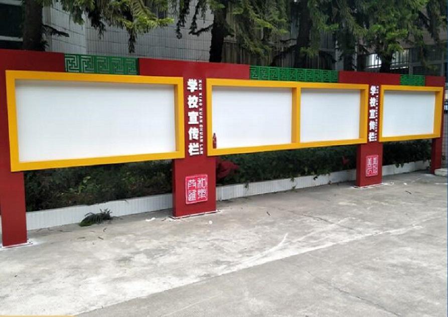 北京櫥窗宣傳欄不銹鋼宣傳欄設計方案