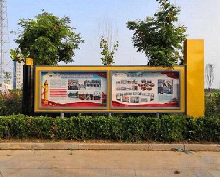杭州仿古壁掛宣傳欄小區宣傳欄采購