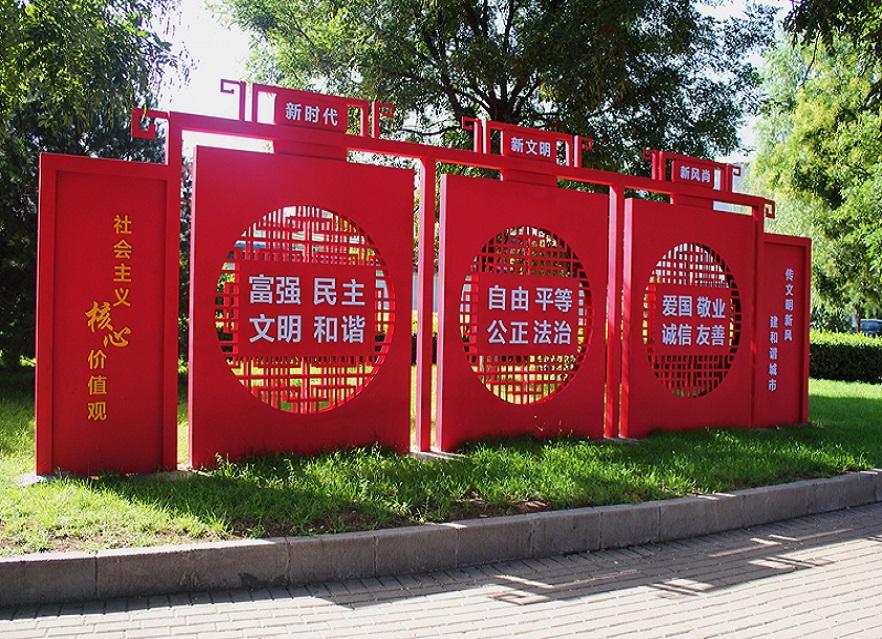 三沙核心價值觀宣傳欄廣告燈箱廠家供應價格