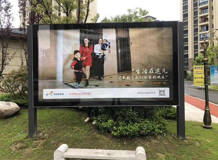 崇文智能ATM防護罩廠家直銷