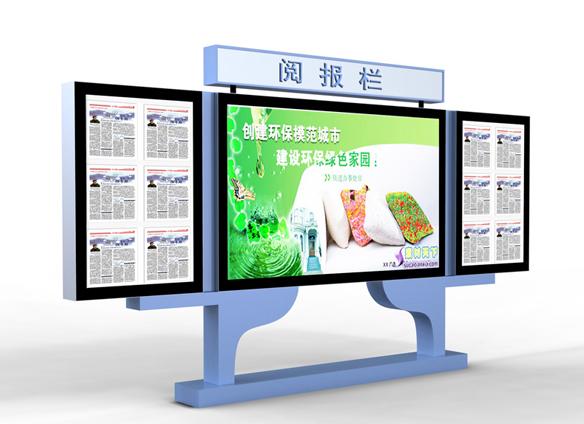 北京新款阅报栏厂家市场价