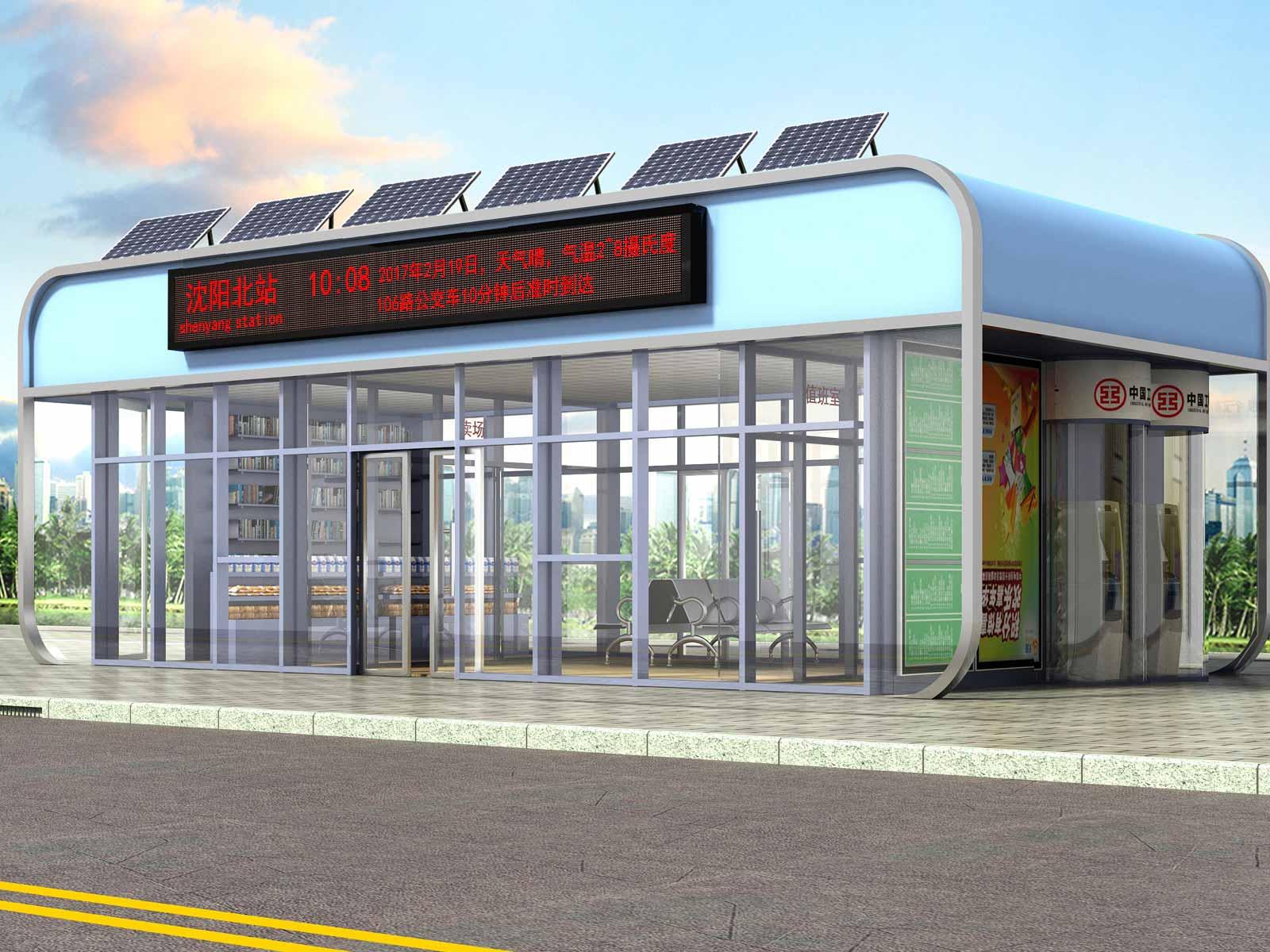 仿古公交站台生产基地