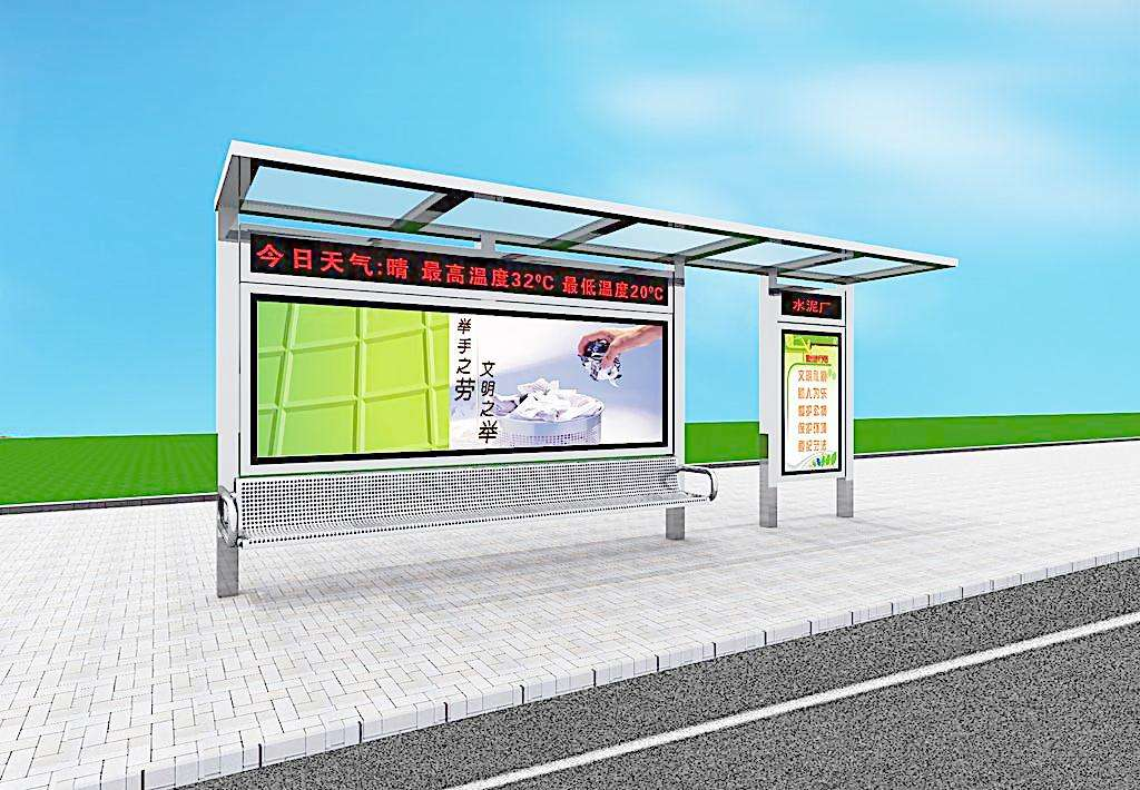 新款欧式候车亭供应