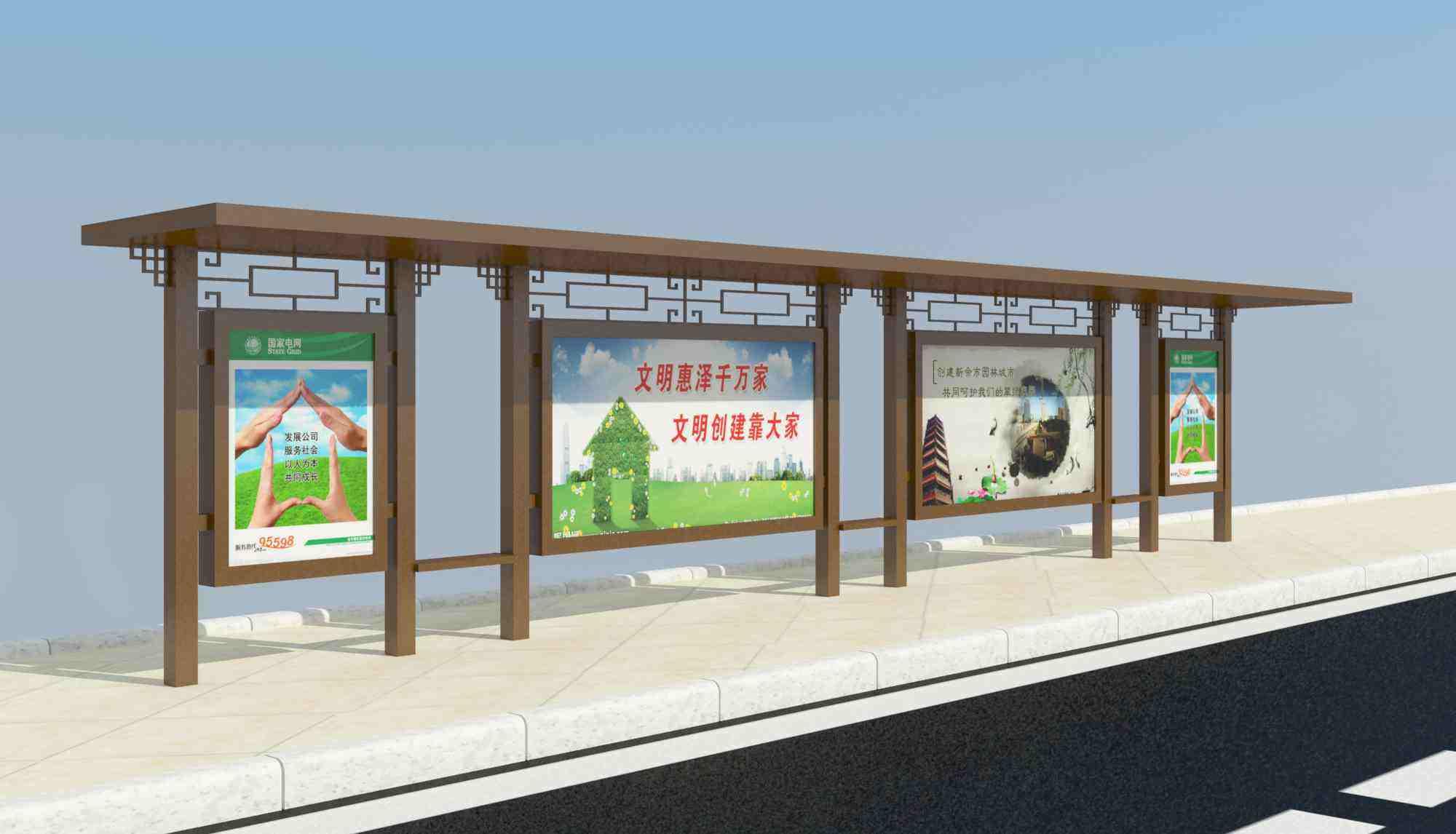 北京公交候车亭业务覆盖全国